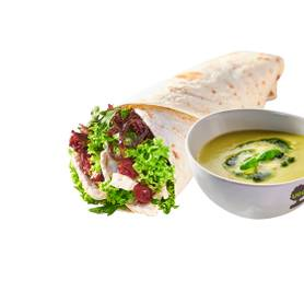With warm wrap small soup of the day for 50%